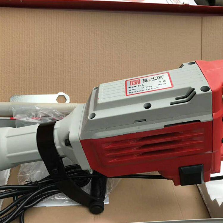 厂家现货直销电镐大功率水钻五金、工具电动工具
