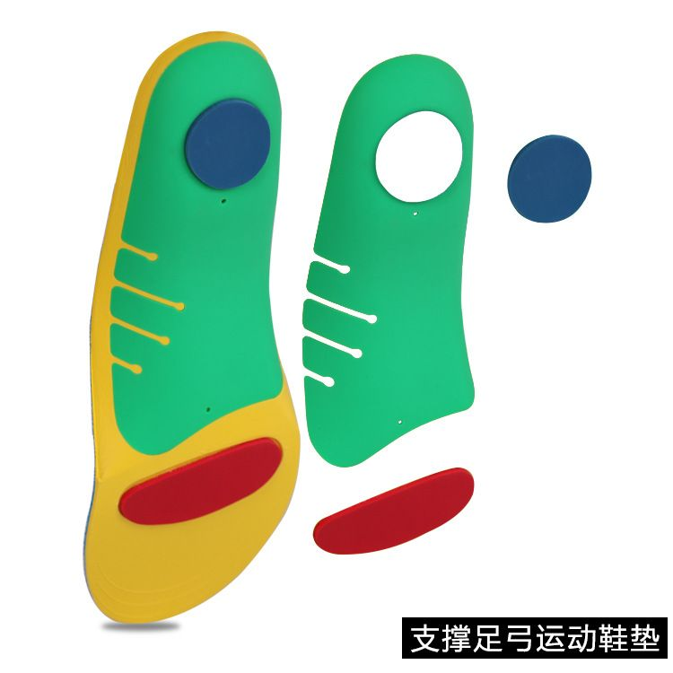 EVA矫正运动减震鞋垫 足弓垫矫形鞋垫透气吸汗减震矫正扁平足鞋垫
