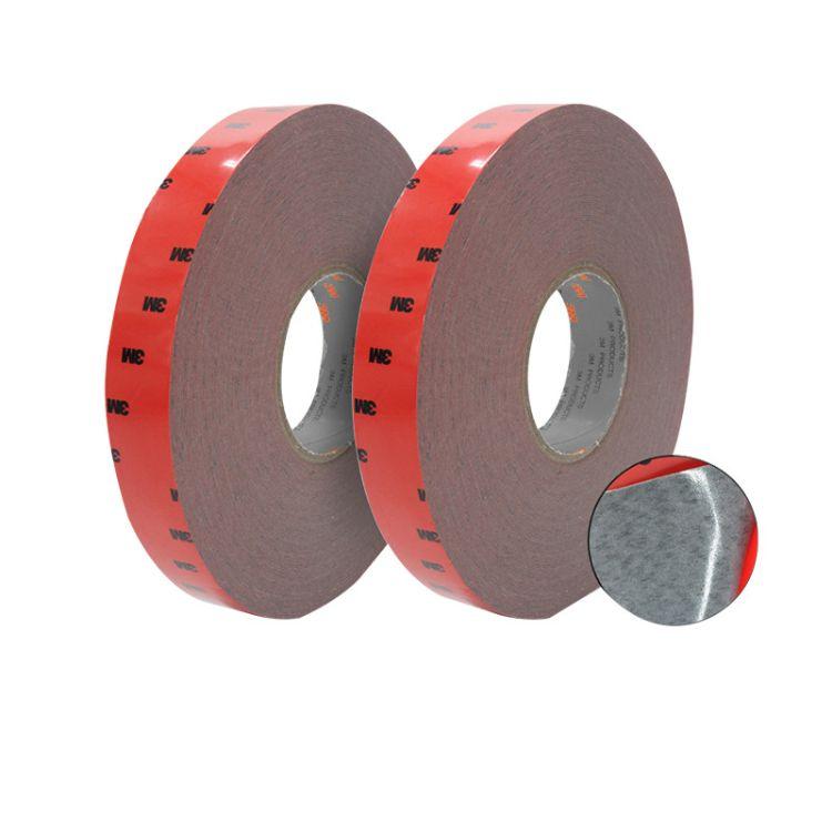正品3 M红膜胶带3 MVHB离型纸胶带 模切泡棉泡沫胶带超粘无痕透明