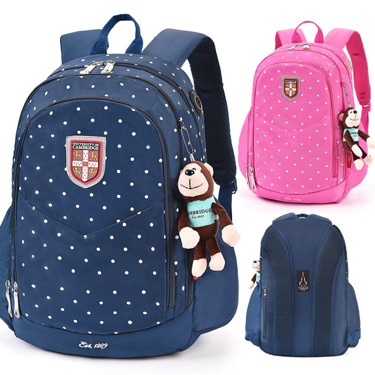 英国剑桥大学书包男女孩1-3-6年级减负校园护脊轻便小学生双肩包
