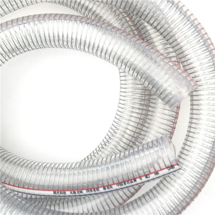 透明钢丝管 pvc钢丝螺旋增强塑料软管 耐高温钢丝管 抽油防静电