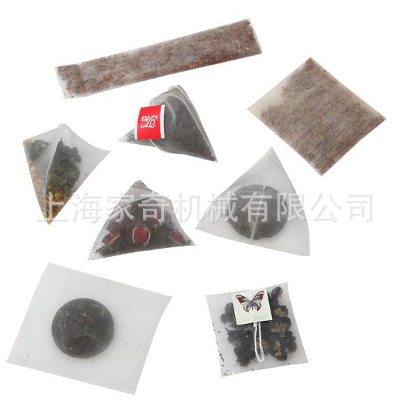 供应立体三角袋茶叶包装机 保健袋泡茶包装机 三角茶包机