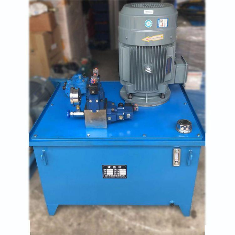 非标定制各种类型液压系统 厂家直销液压系统泵站 冶金成套液压站