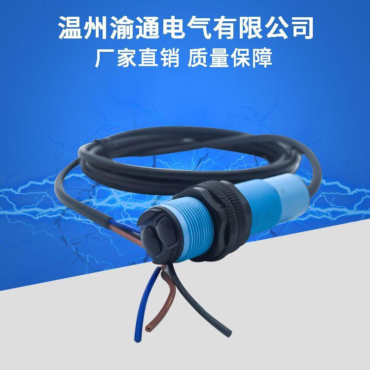 E3F-DS100C2 漫反射光电开关 红外传感器 NPN三线常闭 可定制
