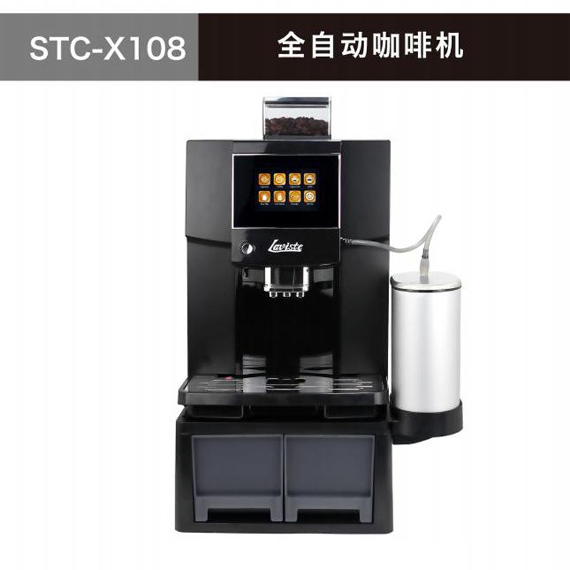 威士特全自动咖啡机机奶茶机冷热款全自动咖啡商用家用速溶咖啡机