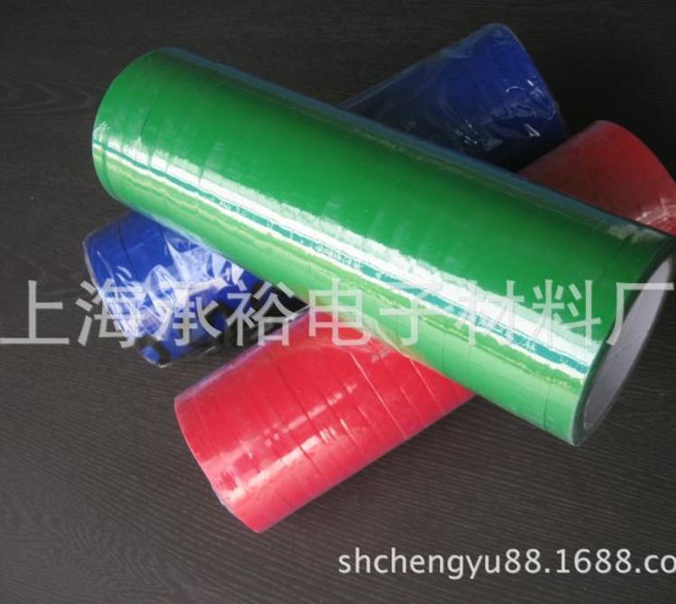 供应环保胶带蔬菜扎口胶带