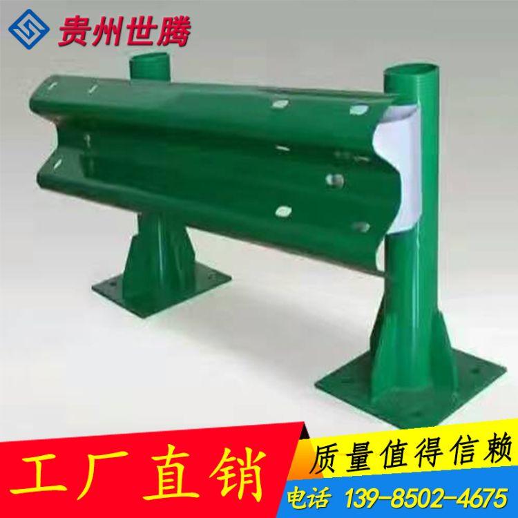 贵州高速公路波形护栏板波形梁护栏板两波护栏<公路喷塑波形护栏>