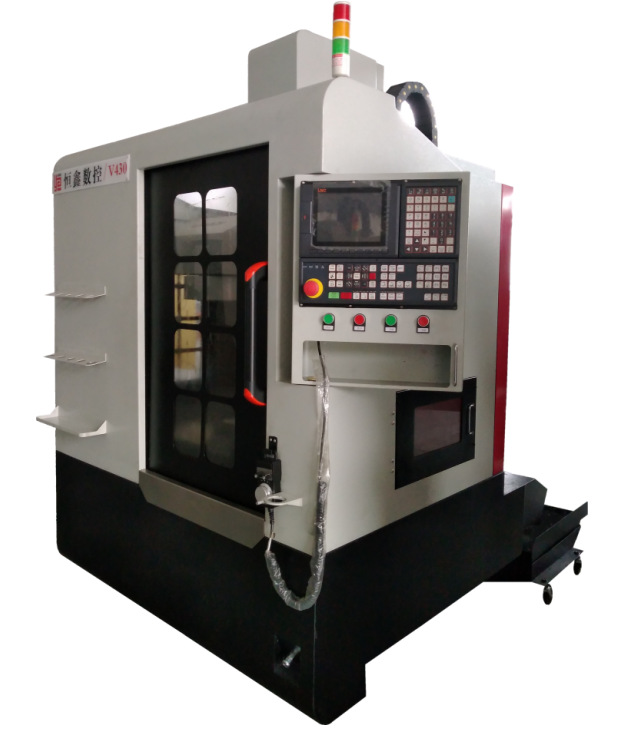 小型加工中心V300 数控钻攻中心可搭配四轴五轴高速加工中心