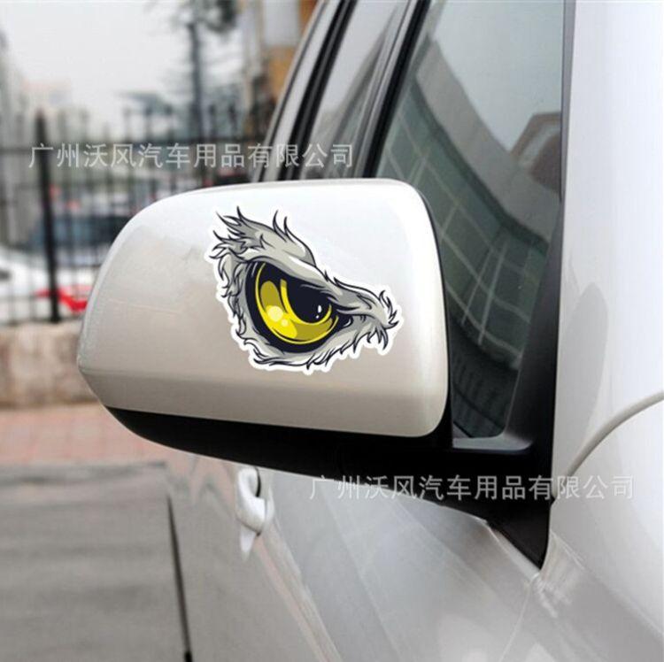 D-101汽车3D立体眼睛贴纸 车身贴后视镜对装贴机头贴鹰眼反光贴纸