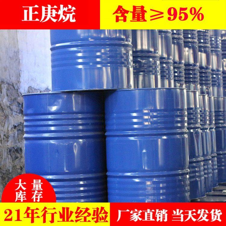 正庚烷国产进口优级品 工业级正庚烷桶装 可拿样品 厂家低价销售