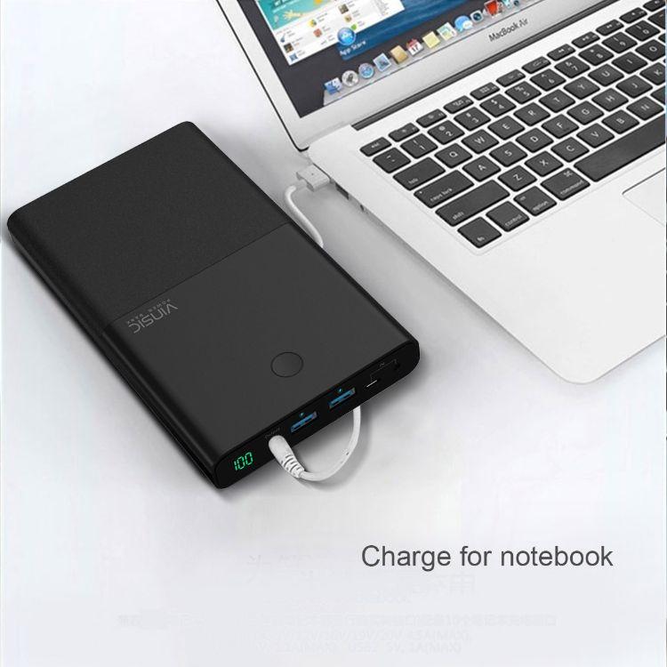 笔记本充电宝 笔记本移动电源 可以给手提电脑充电的移动电源