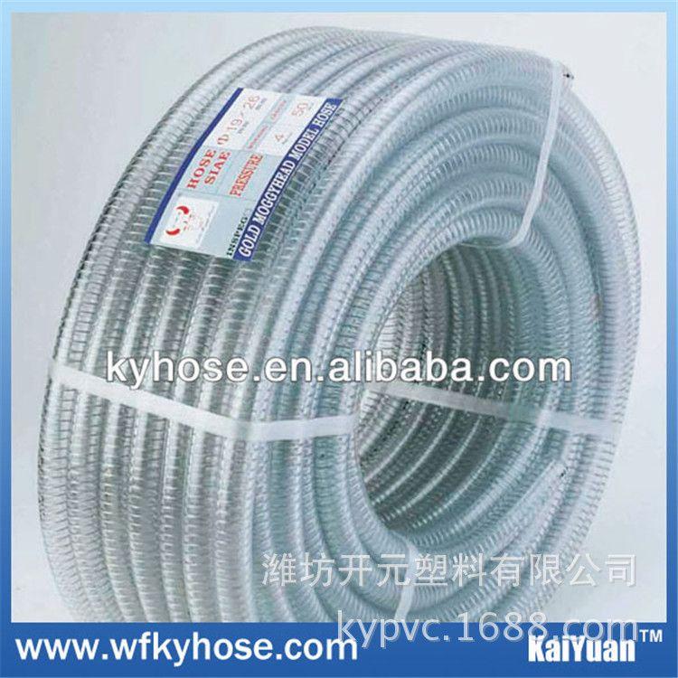 厂家直销PVC钢丝螺旋增强软管 pvc钢丝进水高压管批发生产