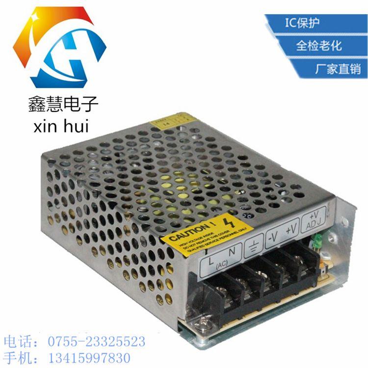供应12V6A开关电源-LED灯带铝壳开关电源适配器-IC方案保质两年