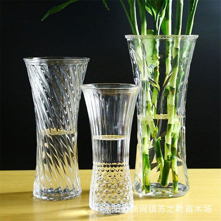 敞口花瓶批发水晶加厚透明玻璃花瓶家居摆设水培富贵竹插花玻璃瓶