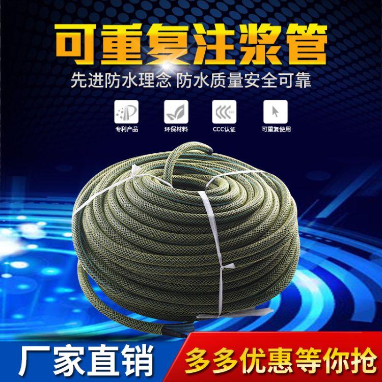 可维护可重复式注浆管多次塑料注浆管外径18 20 24全断面注浆管