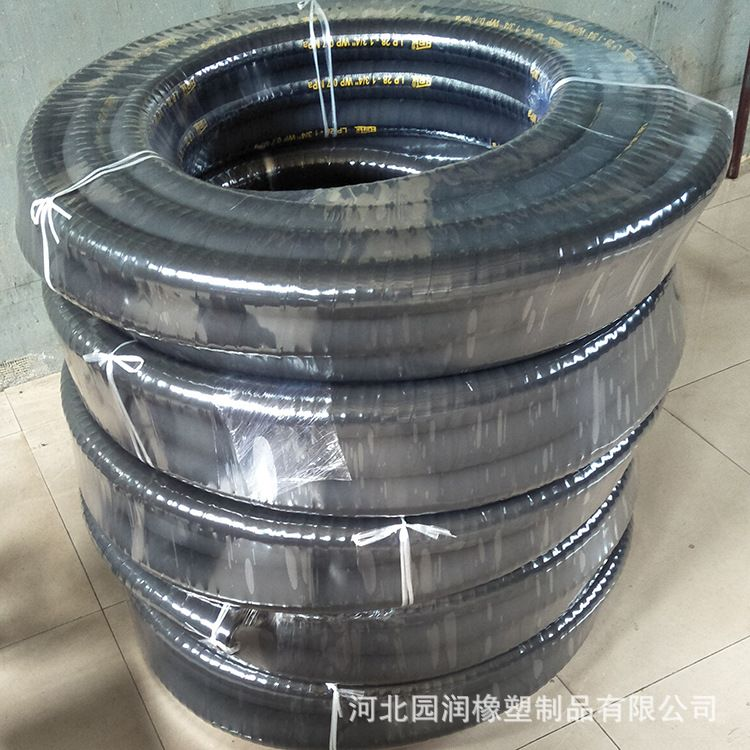 直销高压液压油管 大口径胶管输水软管 橡胶软管