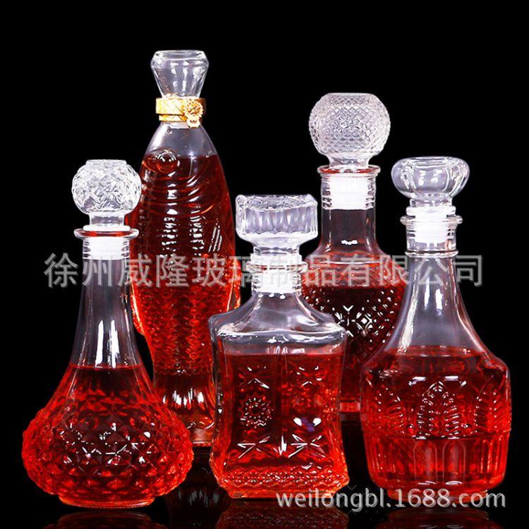 厂家直销透明钻石圆球玻璃瓶玻璃红酒瓶酒瓶 定制泡酒玻璃瓶