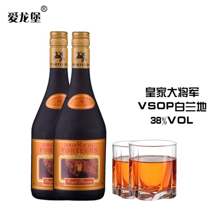 皇家大将军vsop白兰地调配型干邑蒸馏酒38度精美礼盒装OEM代理