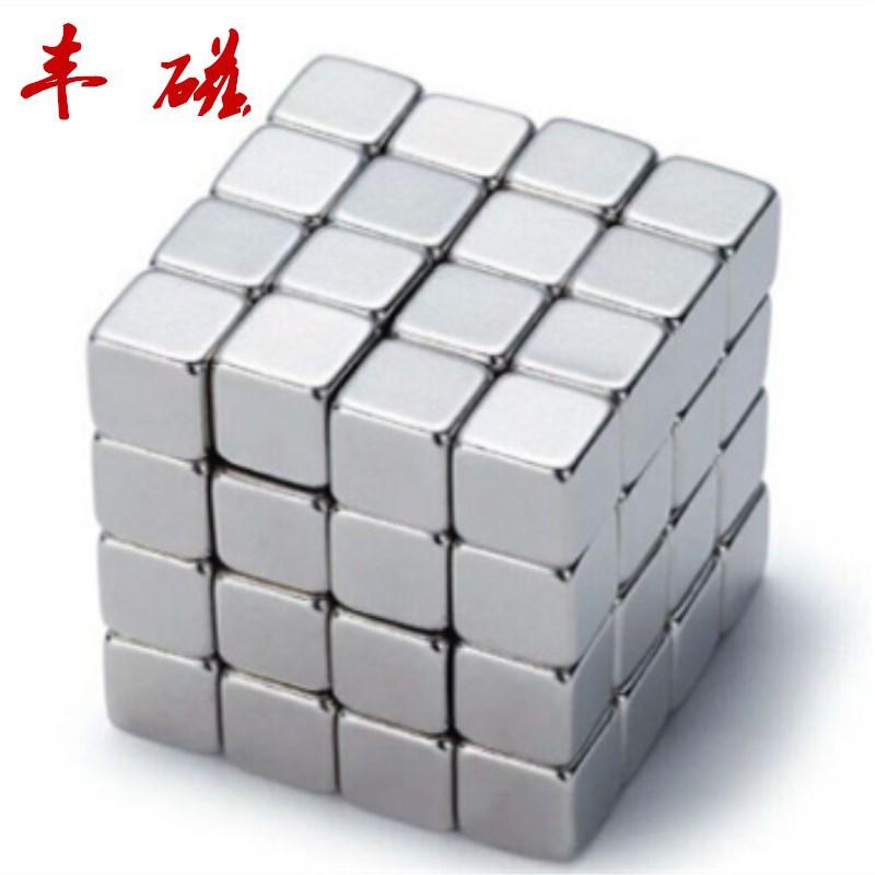 丰磁直销稀土永磁 钕铁硼强磁 智钻强力磁铁 磁钢 方形打孔强磁铁