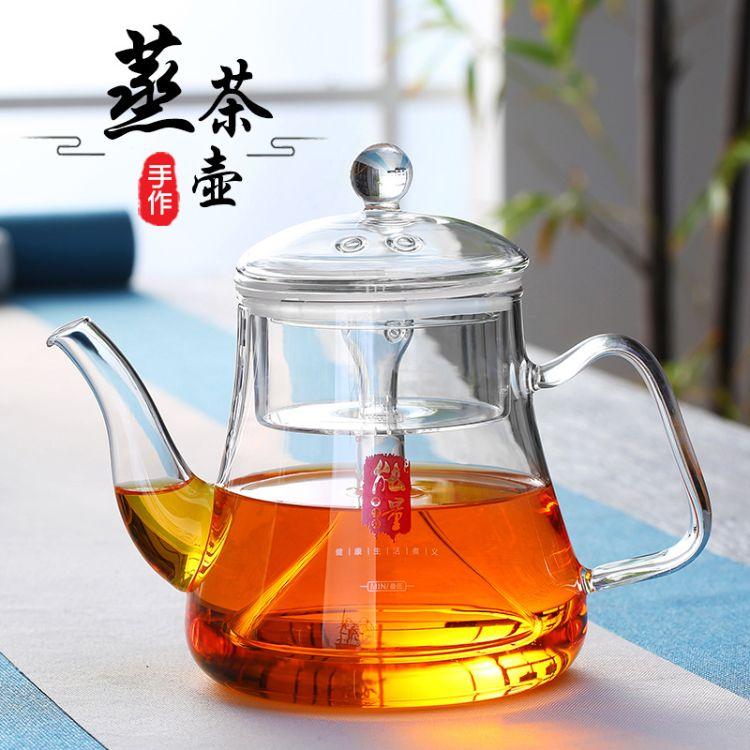 耐热高硼硅玻璃电陶炉蒸茶壶创意全玻璃蒸汽玻璃煮茶壶花茶壶套装