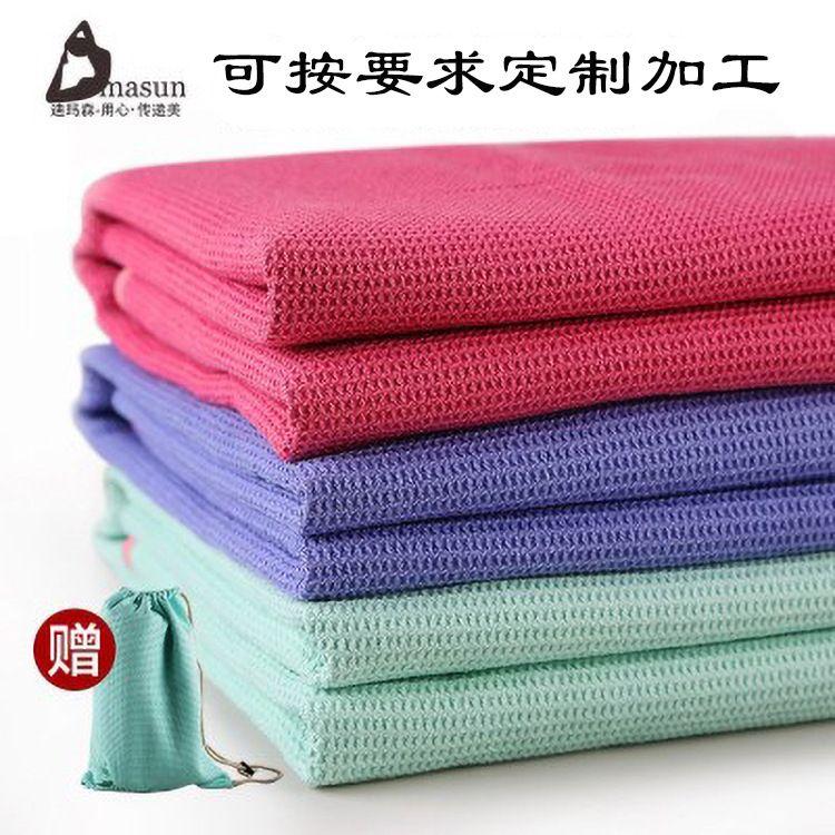 瑜伽用品健身房瑜伽铺巾定制工厂加工外贸订制瑜伽垫定做OEM订单