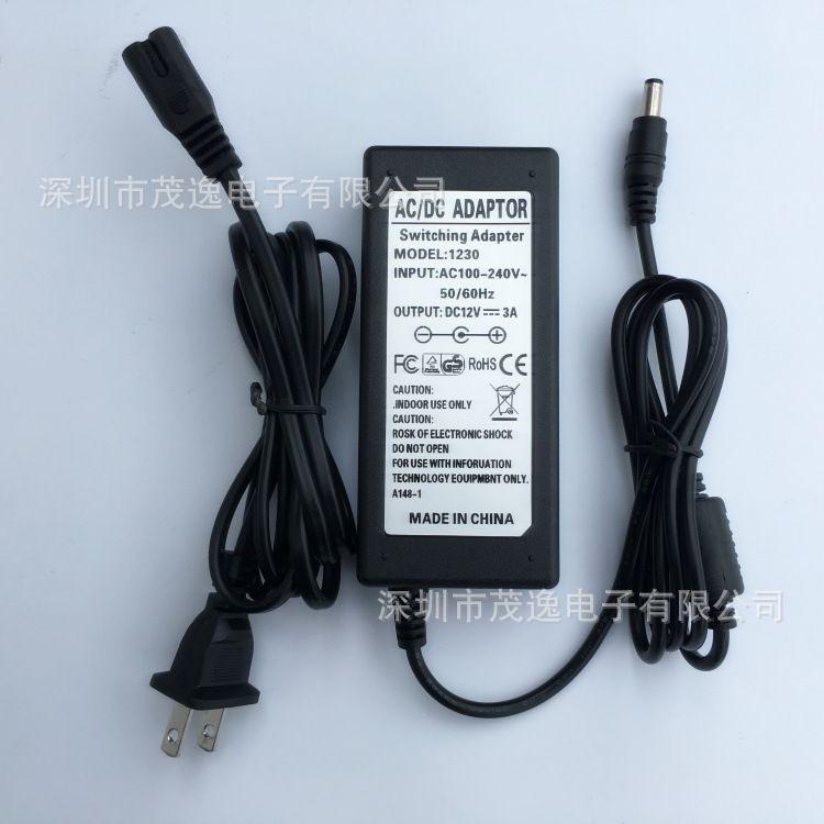 高质12V3A 液晶显示器电源 12v3a 电源适配器 监控 开关电源 带灯