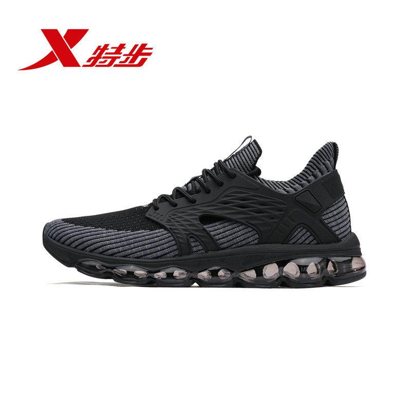 特步男鞋运动鞋2018秋冬季新款全气垫鞋子男士跑步鞋正品男跑鞋