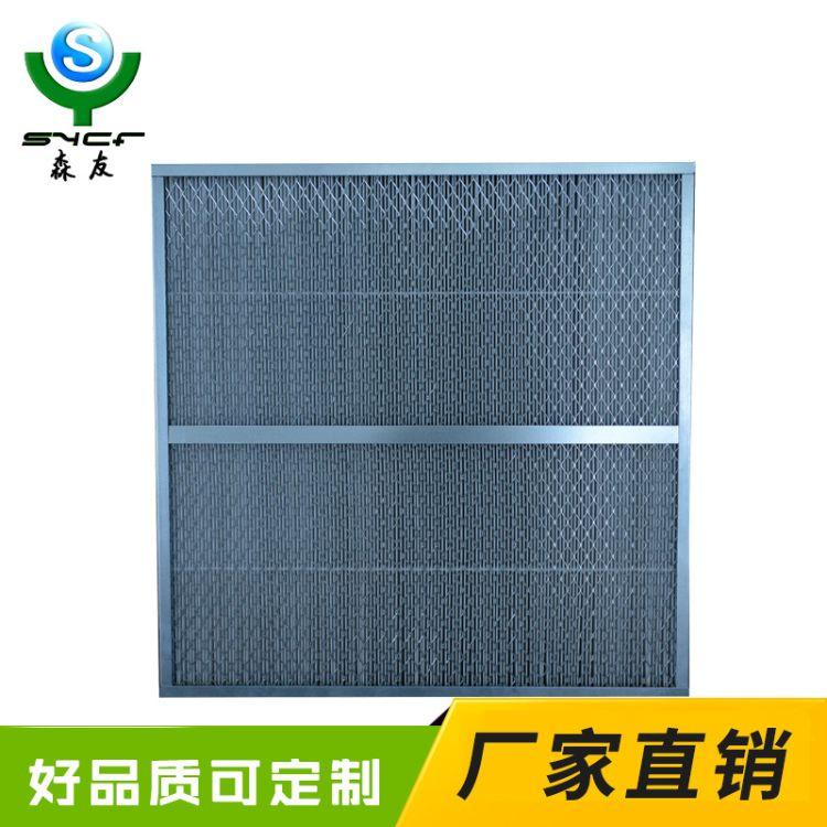 定制活性炭打折过滤器 夹炭布打折初效活性炭棉滤芯