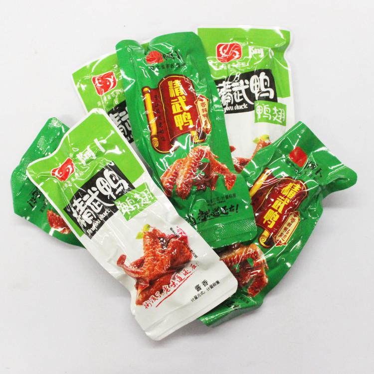 天天利友 阿卜精武鸭香辣鸭翅武汉风味 武汉特产零食厂家5斤批发
