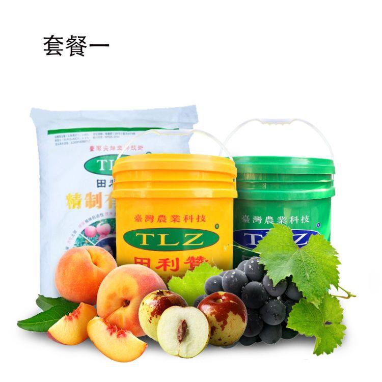 田利赞有机肥组合 精制有机肥 冲施肥 叶面肥 生鲜水果蔬菜化肥