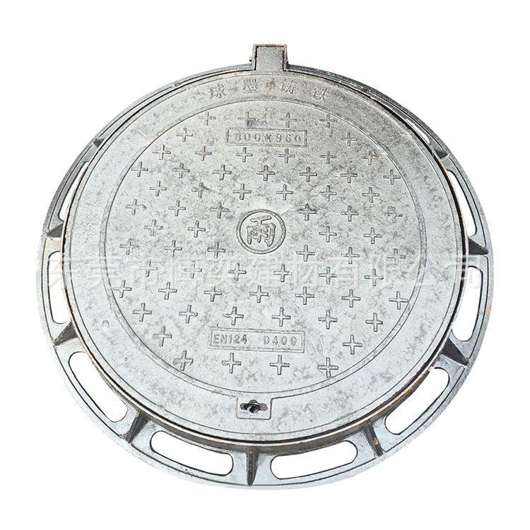 厂家供应 球墨铸铁井盖700 雨水污水圆形铸铁井盖 圆形窨井盖