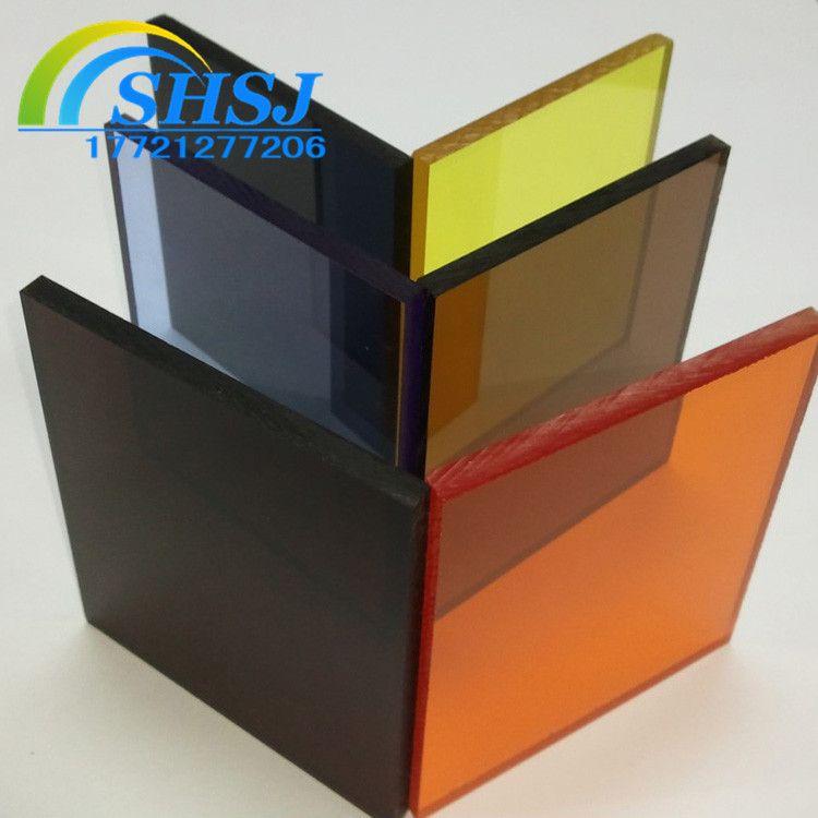 彩色亚克力板定做 透明 灰色 蓝色 绿色 白色 黑色PMMA有机玻璃板