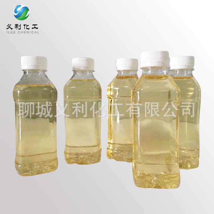 山东厂家直销  聚氯乙烯的优良增塑剂  热稳定性和耐候性能优良