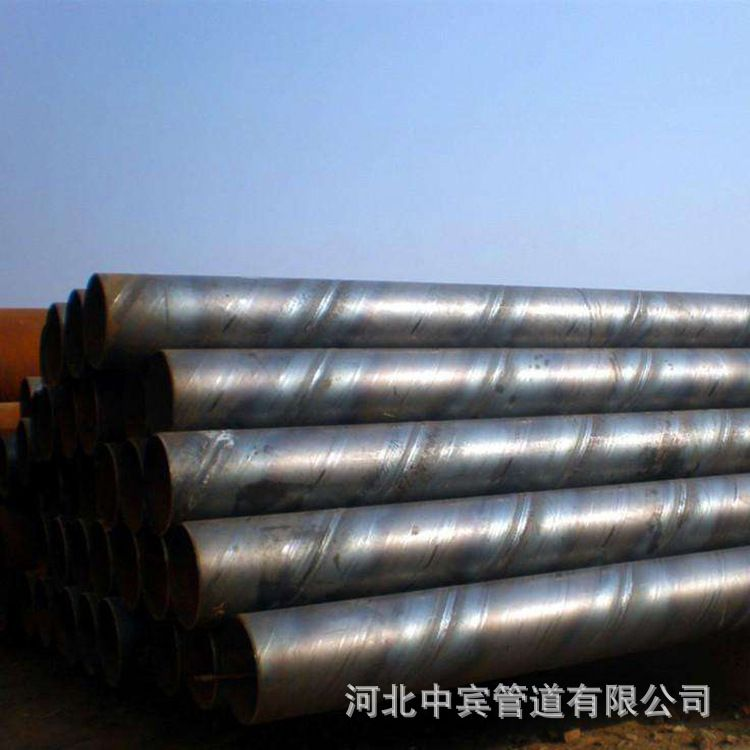 供应L245螺旋钢管 Q235B螺旋管 规格齐全