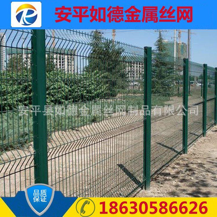 护栏网厂家直供 桃型柱隔离网 小区专用折弯护栏网 浸塑钢丝围栏