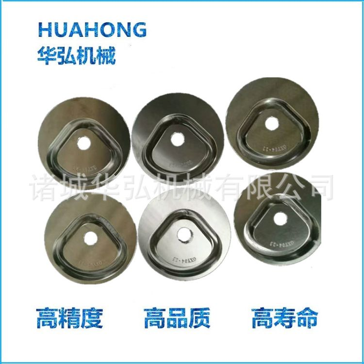 厂家供应 高强度耐磨凸轮  定制异型凸轮 精密自动化机械凸轮