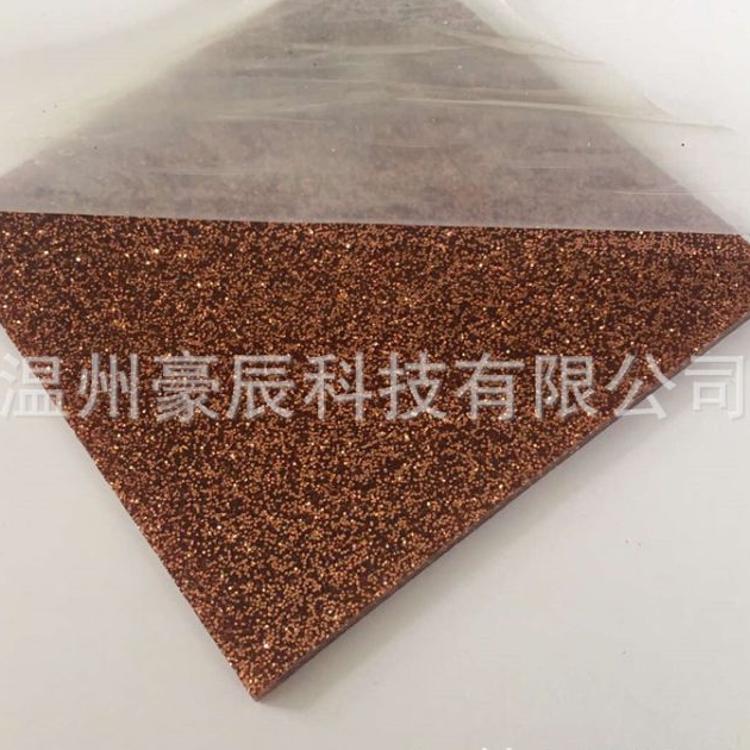 有机玻璃葱粉板 亚克力金细沙葱板 闪金闪银有机玻璃板