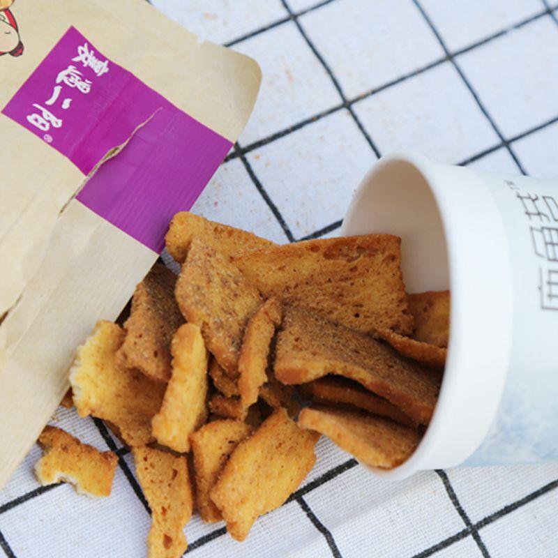 襄遇二阳手工馍片五香麻辣孜然休闲美味零食襄阳特产馍片饼干