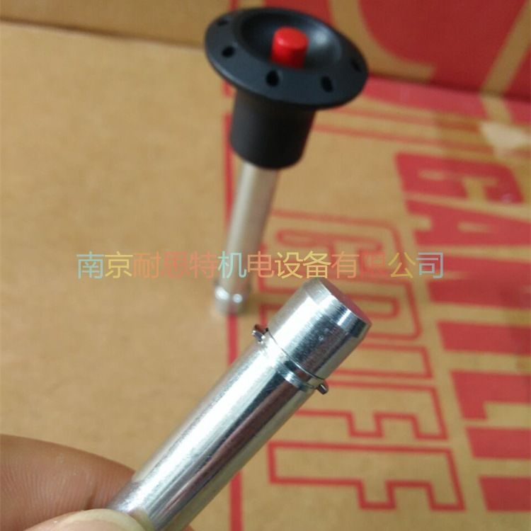 零售批发德国GANTER快锁插销GN 114.2 镀锌钢销杆 蛇锁,卡片式