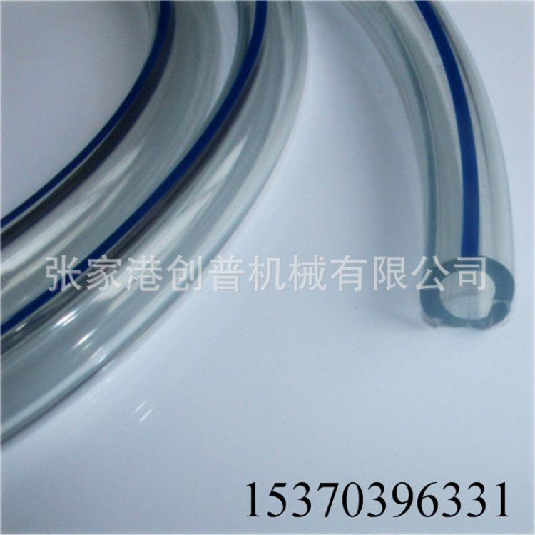 PVC透明奶管 食品级透明奶管 PVC长奶管 挤奶机配件