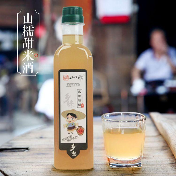 甜糯米酒 江西客家特产纯酒酿特色黄酒 手工月子酒娘12度
