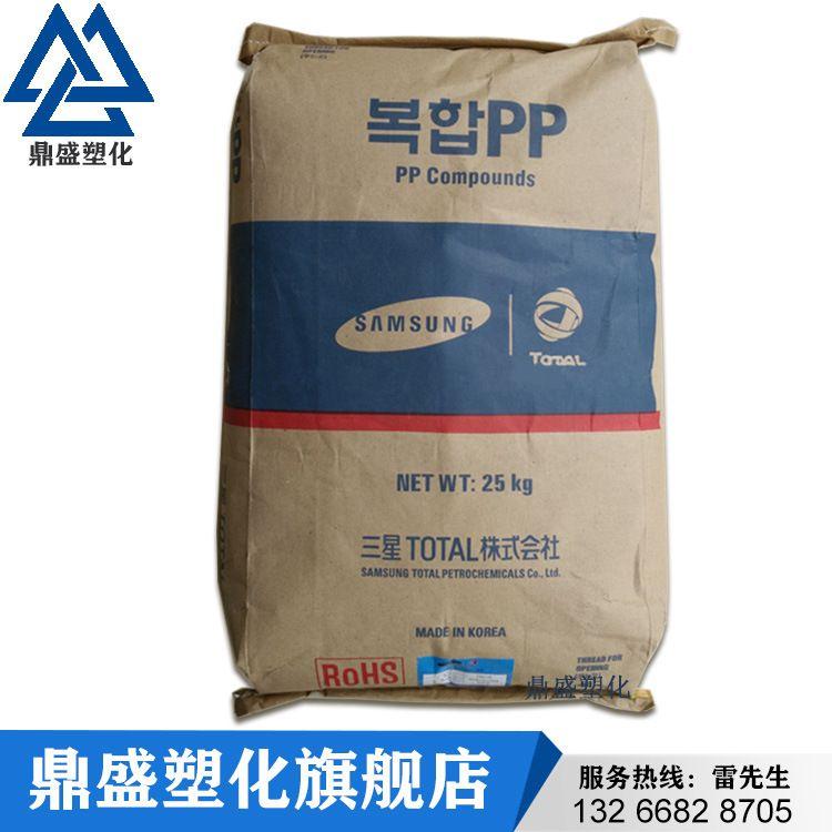 pp韩华道达尔 BI452 高刚性 高流动 高光泽PP原料