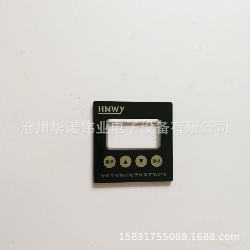 厂家供应 亚克力触控面板 电子仪器面板  电子设备显示面板 定制