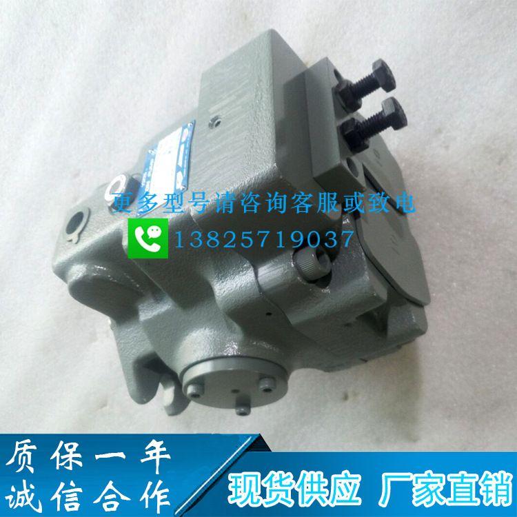 现货油研YUKEN液压注塑机柱塞泵A37-FR01BSK-32船舶港口工业油泵