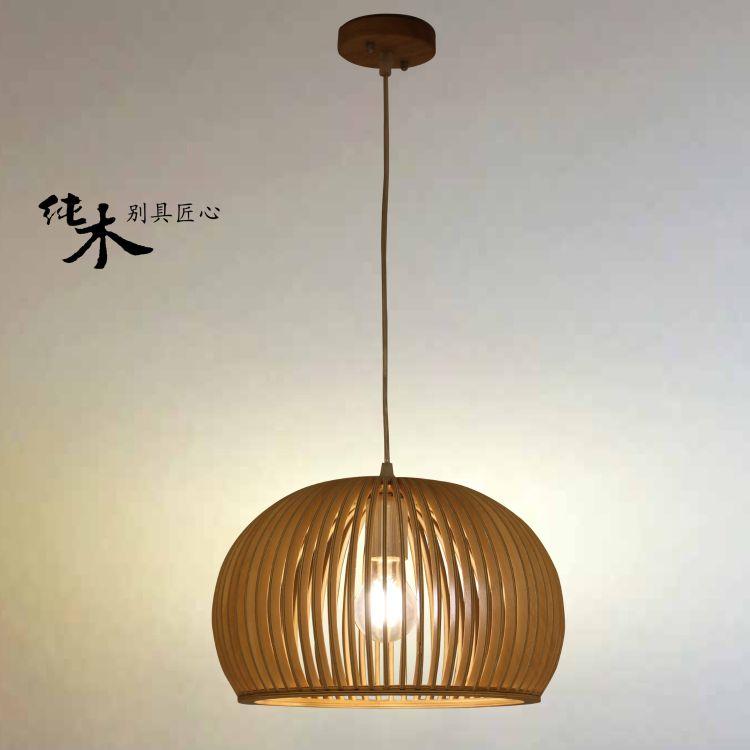 创意木艺灯简约LED家居照明灯饰现代卧室餐厅海姆实木吸顶吊灯