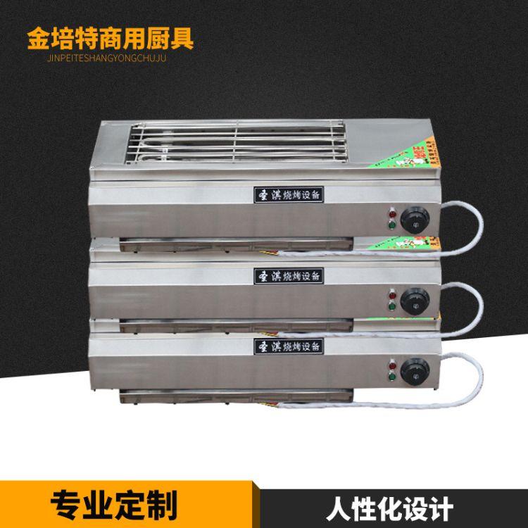 烧烤炉供应 电气烧烤炉 商用无烟环保烧烤炉 价格优惠