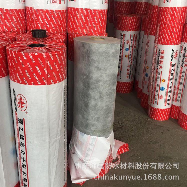 寿光厂家批发 丙纶防水卷材  玻璃纤维芯材 双层防水 无空鼓