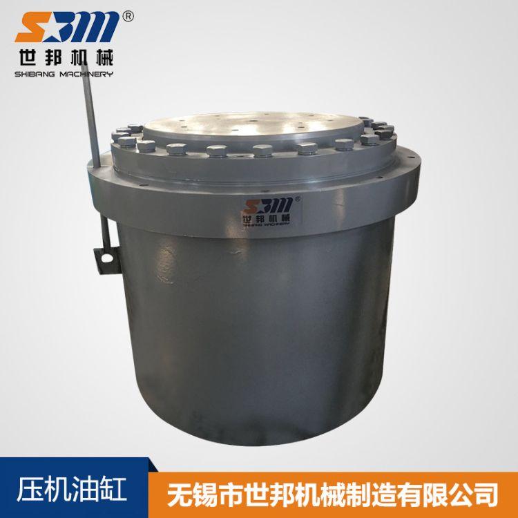 专业定制压机油缸 大型柱塞缸 压机主缸  品质保证 液压油缸