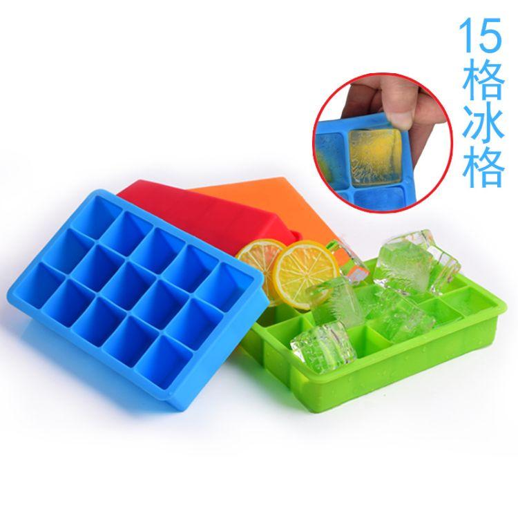 热销 硅胶15方格冰格制冰盒 方形硅胶冰格冰格模巧克力模具DITY