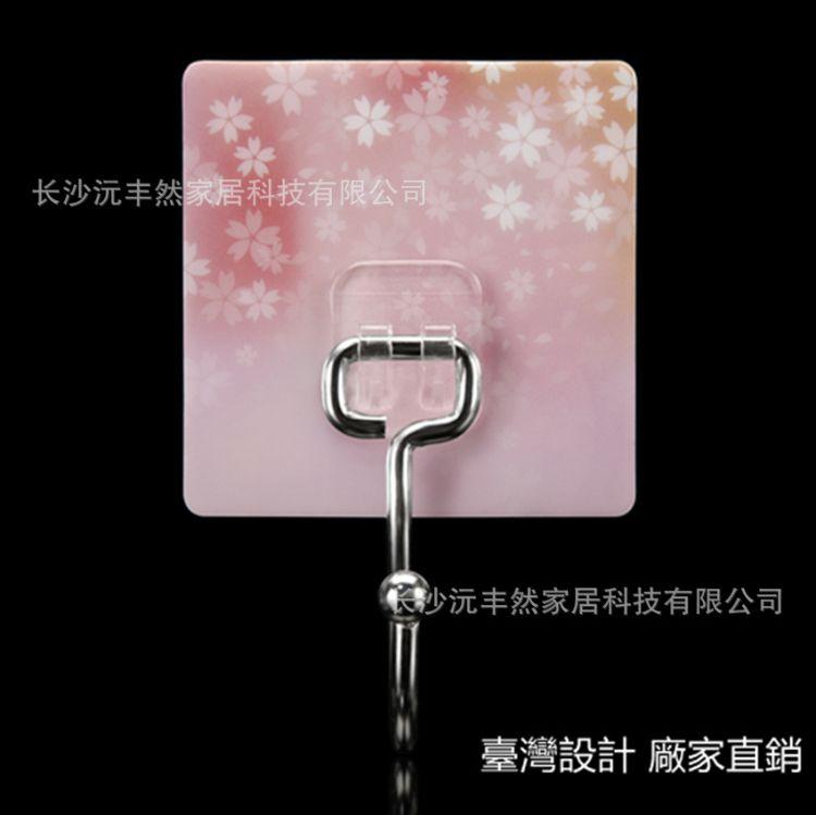 创意挂钩 304不锈钢无痕大挂勾 搭配台湾纳米胶片 防潮 耐重